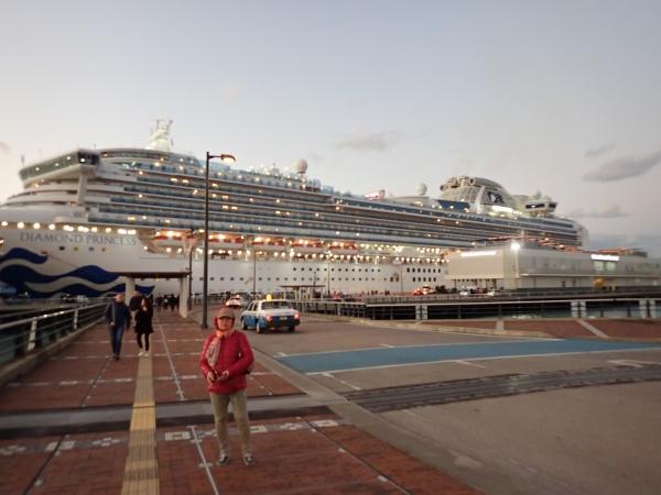 Cruise Asia Kedua Special Edition # 43
